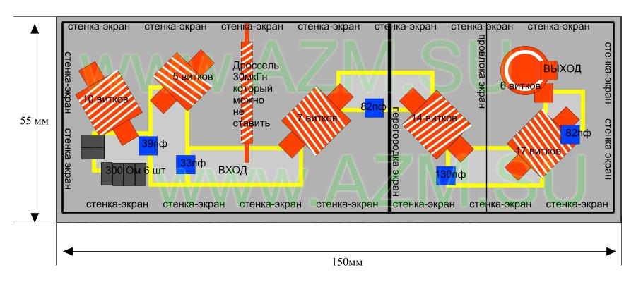 Чертёж платы ФНЧ, фильтра гармоник СиБи и 10 метров на ФНЧ 7-го порядка Баттерворт + ФВЧ для поглащения гармоник