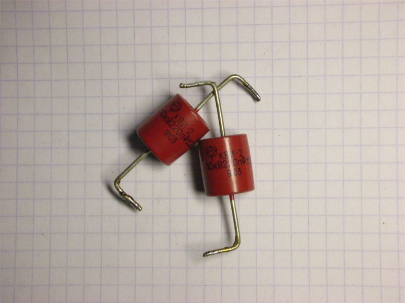 Фотография конденсаторов КВИ, внешний вид конденсаторов КВИ